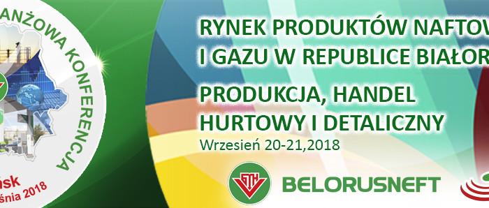 Конференция 2018 баннер 1024х298 pol