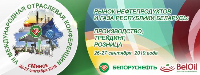 баннер 650х245 рус